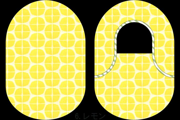 """着せ替えストーマパウチカバー""""カバコさん""""6.レモン"""